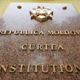 Конституционный суд Молдавии отменил свои решения приведшие к двоевластию в стране