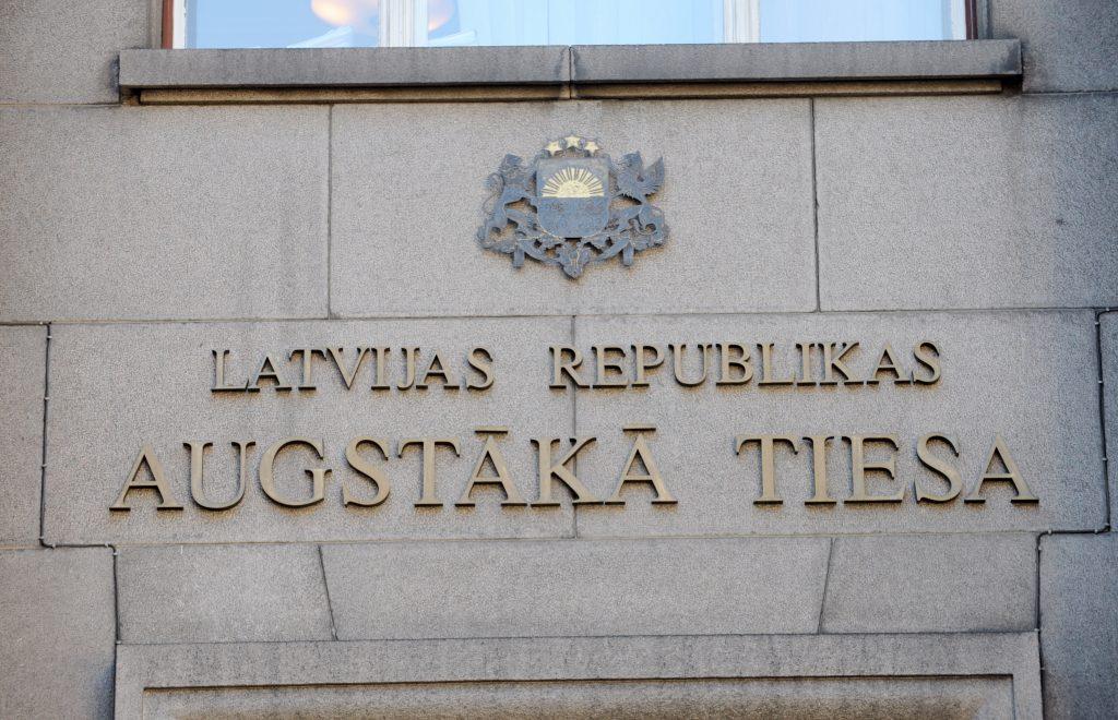 Депутат горсовета Клайпеды получил от суда взыскание за оскорбление главаря «лесных братьев»