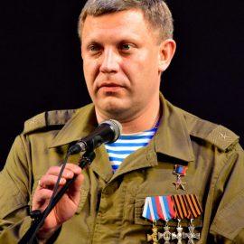 Спецслужбы ДНР установили личности организаторов убийства Захарченко