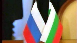 В Софии вручили награды авторам-школьникам за работы о российско-болгарских отношениях
