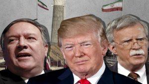 Помпео Трамп и Болтон ядерные объекты Ирана