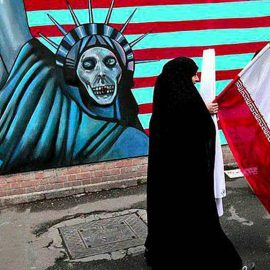 Иран раскрыл сеть кибершпионажа ЦРУ