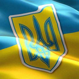 Украина итоги 20 июня 2019 г.