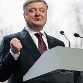 Узурпатор Порошенко