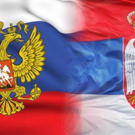 Образовательный центр России появится в Сербии