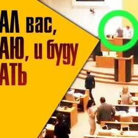 Парламент Грузии захватили радикалы