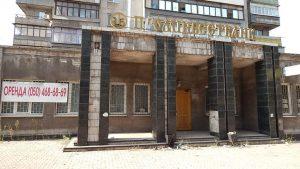ВЭБ обратился в суд Стокгольма с иском к Руине