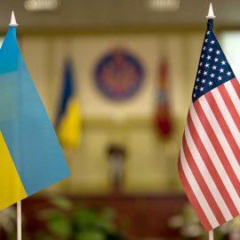 Вашингтон «поможет» Киеву подачкой на оружие в $700 млн