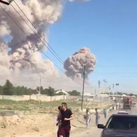 В Казахстане прогремел мощный взрыв