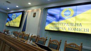 Центральная избирательная комиссия (ЦИК) Украины не допустила ряд политиков и политических партий к участию в досрочных выборах в Верховную Раду. Большинство из попавших под запрет - бывшие соратники Януковича, оппозиционеры, но присутствуют и пламенные революционеры Майдана.