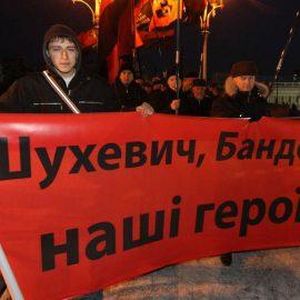 Суд против нацистских преступников в Киеве