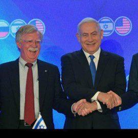 РФ, США и Израиль договорились по Сирии
