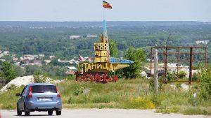 Стартовало разведение сил ЛНР и боевиков ВСУ у Станицы Луганской