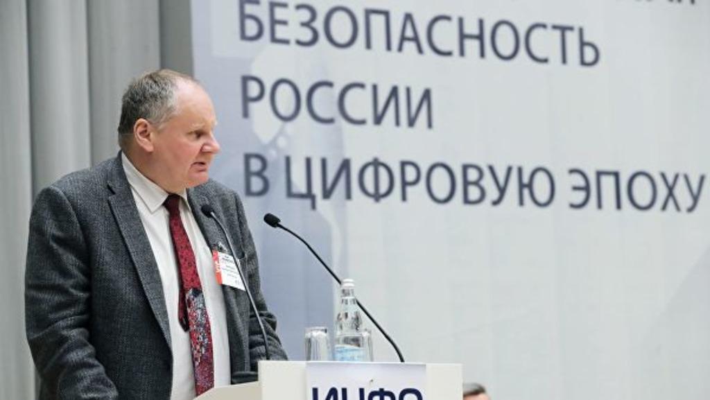 цифровая безопасность России - Николай Мурашов