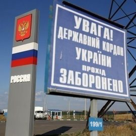 Въезд мужчин из России вновь открыт на украинском кордоне