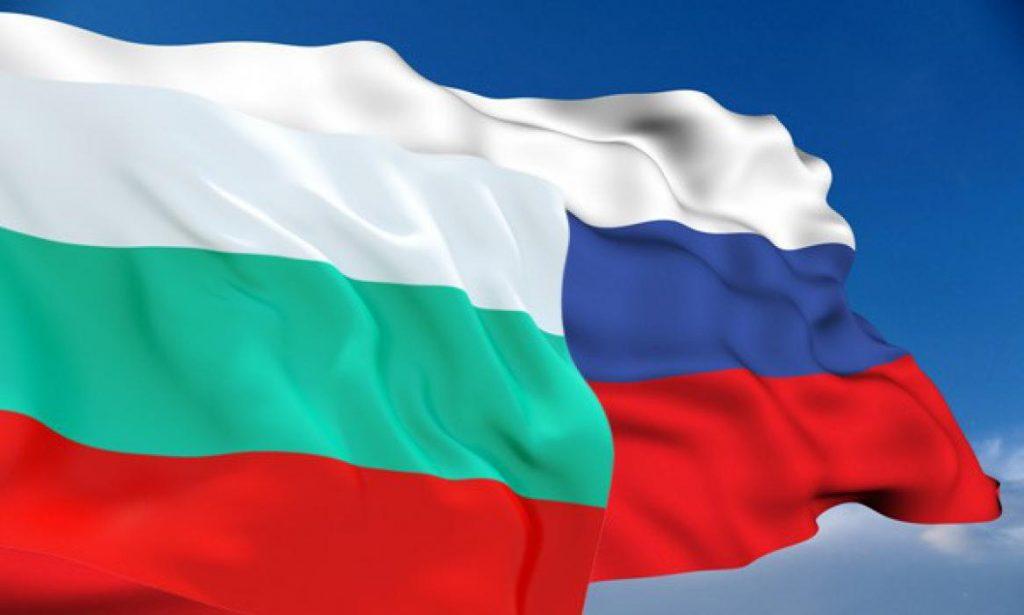 МИД Болгарии анонсировал программу-пятилетку сотрудничества с Россией