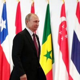 Владимир Путин на пресс-конференции подводит итоги саммита G20