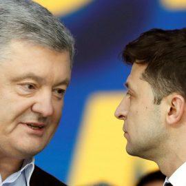 Украина итоги 28 июня 2019 г.