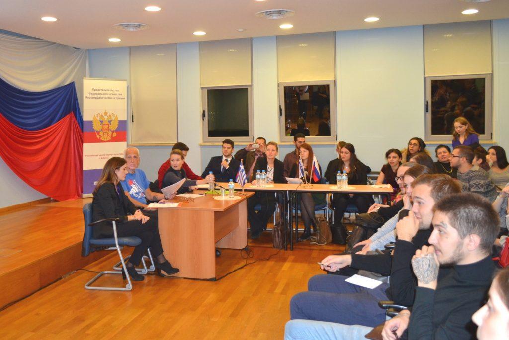 Греция проводит молодёжный форум по языкам