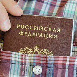 Паспорта России уже получили более тысячи жителей ДНР