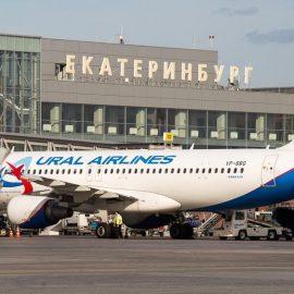 Чехия ограничивает полеты российских авиакомпаний
