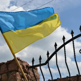 Украина итоги 2 июля 2019 года