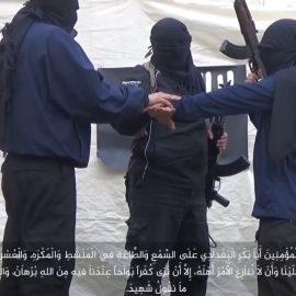 ИГ впервые опубликовало видео из Азербайджана