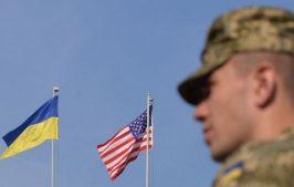 ВМФ России пристально отслеживает корабли НАТО в акватории Чёрного моря