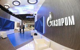 Не выклянчили: Вильнюсу отказали в претензии к «Газпрому» на € 1,5 млрд