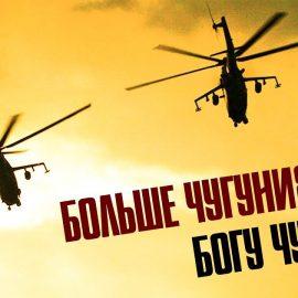 Сирия. ВКС России утюжат боевиков | Сирия новости сегодня 5 июля