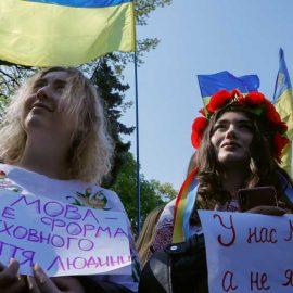 Киев боится, что его схватят «за язык»