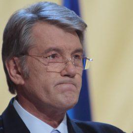 ГПУ оставит Ющенко «без штанов» за пособничество Януковичу