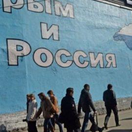 Антироссийская резолюция по Крыму принято ОБСЕ
