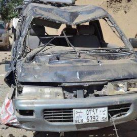 Страшный теракт в Афганистане