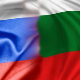 Россия и Болгария. Братья-славяне