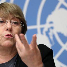 Мадуро: Доклад комиссара ООН об «эскадронах смерти» придуман Госдепом США