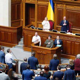 Украина итоги 9 июля 2019 года