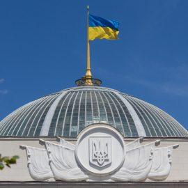 Украина итоги 11 июля 2019 года