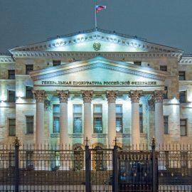 НПО «Всемирный конгресс украинцев» несёт угрозу жителям России – Генпрокуратура
