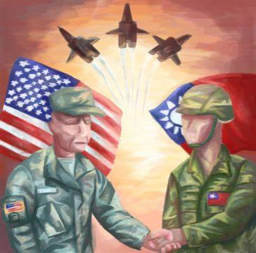 военное сотрудничество США и Тайваня