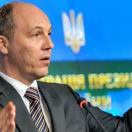 Украина итоги 12 июля 2019 года