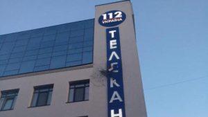 Здание телеканала в Киеве обстреляно из гранатомета