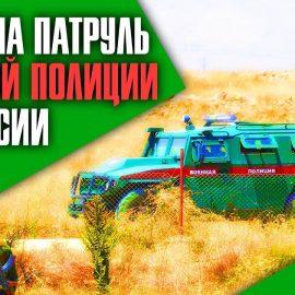 Сирия. Атака на патруль Военной полиции ВС России | Сирия новости 15 июля