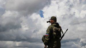 Донбасс. Оперативная лента военных событий 16.07.2019