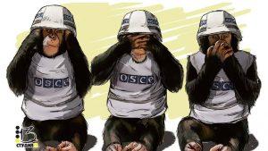Представитель Организации по безопасности и сотрудничеству в Европе (ОБСЕ) по вопросам свободы СМИ Арлем Дезир осудил обстрел здания телеканала 112 Украина, произошедший в субботу, 13 июля. Об этом говорится в сообщении пресс-службы организации.