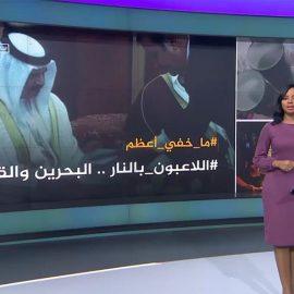 Бахрейн обвинил Катар в подкупе террористов для очернения репутации королевства