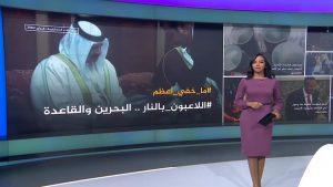 Аль-Джазира о связи Бахрейна с Аль-Каидой
