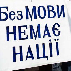 Украина итоги 16 июля 2019 года