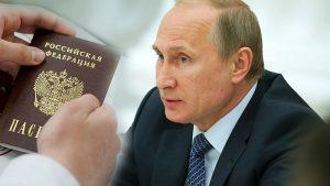 Жителям всего Донбасса упрощено получение гражданства РФ