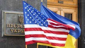 Сенат США единогласно принял резолюцию, посвященную пятой годовщине госпереворота в Украине, именуемой американцами «революцией достоинства». Об этом сообщила пресс-служба посольства Украины в США на странице в Facebook.